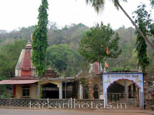wageshwar temple