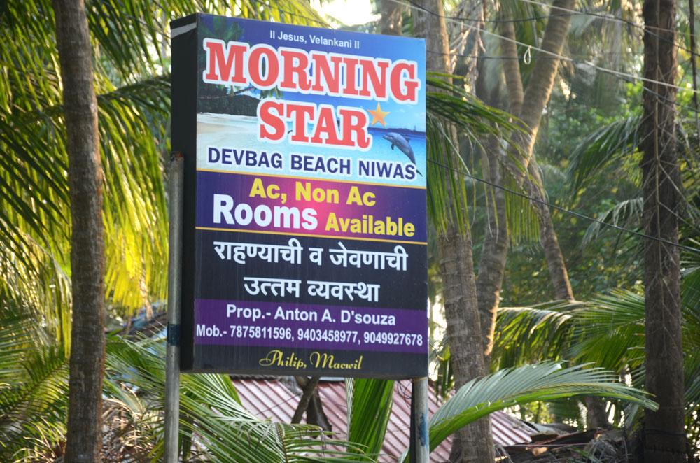 Morning Star Devbag Beach Niwas - Board